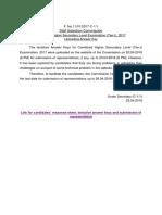SSC CHSL Answer Key Extention Notice