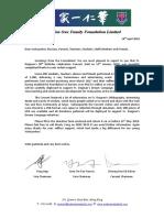 Appeal Letter - Fr Deignan's 90BD Concert USB