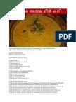 Dry Ayila Curry