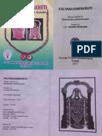 Kalyana Samskruti