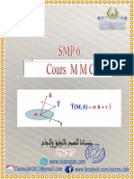 cours mmc smp6.pdf