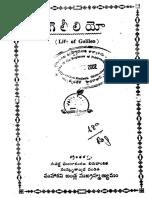 Galeeliyo-Life-Of.pdf