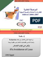 1_OHSAS 18001_2007 Arabic