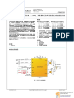 CS8575S Chipstar Micro Electronics