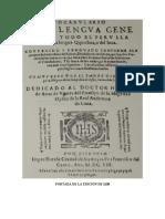 Vocabulario Qquichua del Inca (1608)