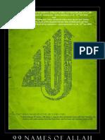 99 Names of Allah-Muhammad Sajad Ali