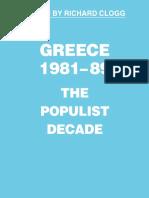 Greece, 1981–89