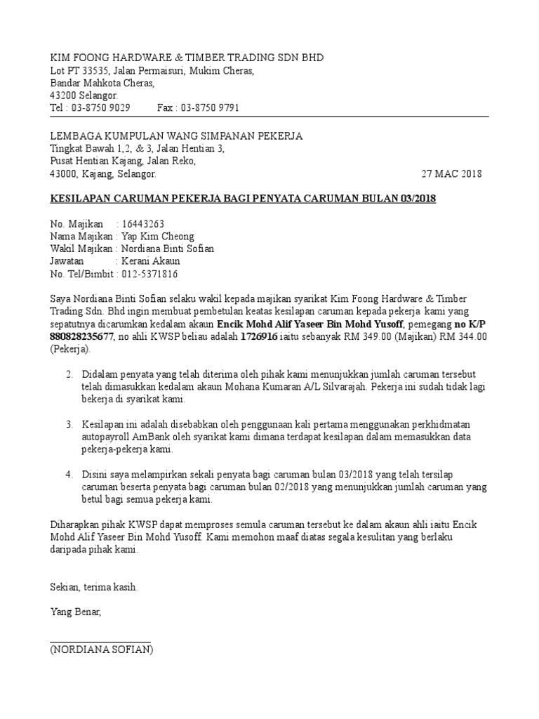 Surat Rayuan Untuk Socso Jalan Morin