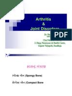 Arthritis Gotri
