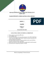 2017 Sn Trial ( Kedah) k1