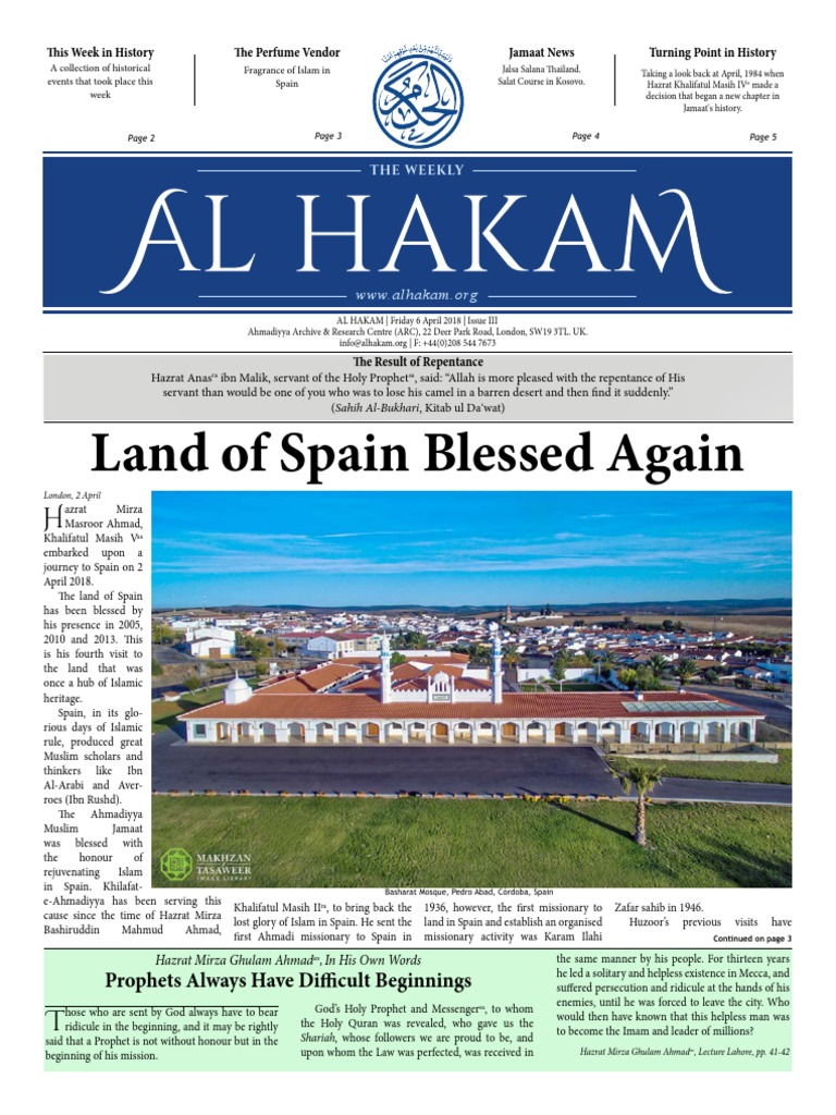 Al Hakam - Friday, April 6, 2018 | Messiah | Abrahamic Religions