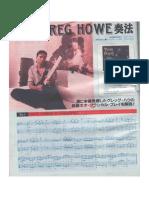 Greg Howe - Vitalij Kuprij High Definition + Lesson jap