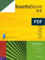 Rosetta Stone, Chinese Mandarin. Level 1
