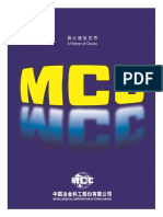MCC Catalog Final Edition0