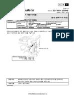 2G1-0031_KD