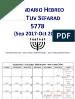 Kol Tuv Sefarad 5778