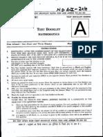 TNEB TANGEDCO AE Previous Papers - Mathematics