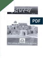 Hindi Ptrika