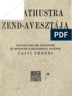 Zend Avesta-06310