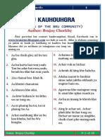 BRU KAUHOUHGRA [PROVERBS OF THE BRU (REANG)COMMUNITY] PDF FILE FREE DOWNLOADD