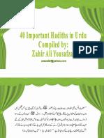 40 Hadiths in Urdu