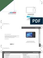 Meizu Danelec M6 SL Mini Player user's guide