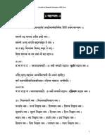 Mahanyasam Sanskrit