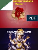 Sri Ganesh Mantra