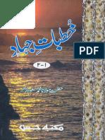 Khutbaat-e1Jihad-2 by Maulana masood azhar(h a)