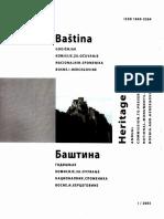 Bastina Bibliografija