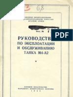 M4A2 Sherman Manual