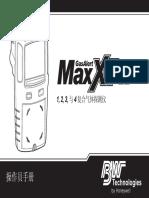 GasAlertMax XT II OpsManual(D6584 0 ZH)