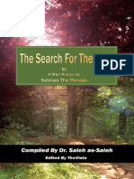 the Search for the Truth