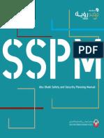 SSPM-UPC-Eng.pdf