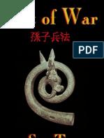 Art of War Excerpts)