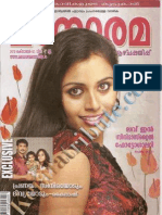 Manorama Weekly[Oct.2010][www.keralatribute.com]