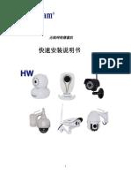 IP Camera User Manual Cn