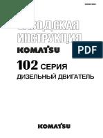 S4D102E-1_S_