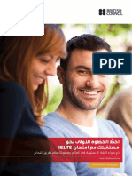 Ielts Booklet - Arabic 0