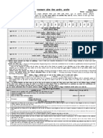 Official Notification for Rajasthan PSC Assistant Engineers 2018