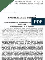 Russian Parametric