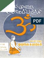 5361.pdf