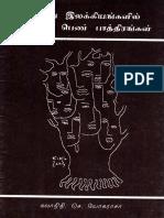 14812.pdf