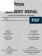 Ancient Nepal 147 Full