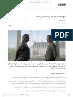 پنج مورد تعجب_آور که بر وزن بدن تاثیر می_گذارد - BBC Persian