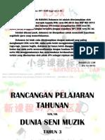 3年级音乐全年计划.pdf