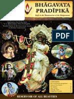 Bhagavata Pradipika#11