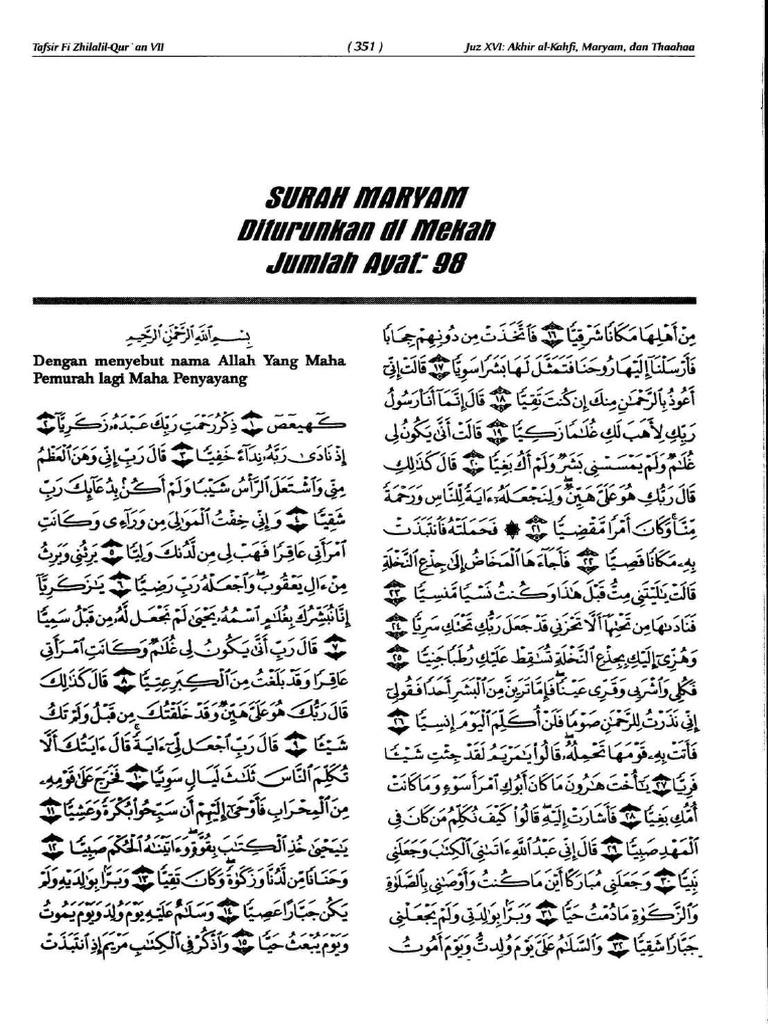 Terjemah Tafsir Zilalil Quran Syekh Asy Syahid Sayyid Quth