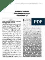 Terjemah tafsir Zilalil Quran syekh asy-syahid Sayyid Quth Surah Al Jumuah