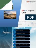 SBarch Composite Girder